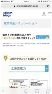 6544F9B3-888E-4DD1-89BC-498E160B6EF0.png